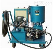 供應移動式干油泵