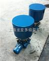 供应ddb-36多点干油泵