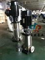 供应CDLF8-50防爆多级离心泵 多级清水离心泵 立式不锈钢离心泵