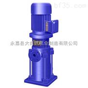 供应50LG轻型立式多级离心泵 多级耐腐蚀离心泵 多级立式离心泵