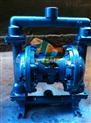 供应QBY-40四氟隔膜泵 F46气动隔膜泵 气动单向隔膜泵