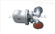 GMB6,GSB8杠杆浮球式疏水阀,杠杆浮球式疏水阀