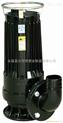 供应WQX15-15化粪池排污泵 高扬程排污泵 WQK无堵塞潜水排污泵