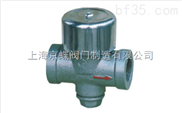 CS19H热动力式(圆盘式)(北京式)疏水阀 ,圆盘式疏水阀