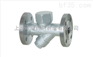 CS49H-16(25,40)C热动力式(圆盘式)(Y型)疏水阀,圆盘式疏水阀