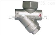 CS19H-16(25,40)C热动力式(圆盘式)(Y型)疏水阀,圆盘式疏水阀