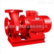 供应XBD8/10-80W消防泵参数 消防泵机组 卧式单级消防泵