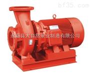 供应XBD8/40-125WXBD系列消防泵 XBD卧式单级消防泵 XBD消防泵价格