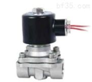 ZCLI-40P高压不锈钢电磁阀 高压水枪用电磁阀