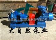 供应IH65-50-125A高温化工离心泵 卧式化工离心泵 防爆化工离心泵