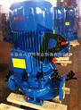 供应ISG40-250(I)B立式离心管道泵 氟塑料管道泵 大自然管道泵