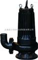 供应WQK40-7QG带刀排污泵 WQK潜水排污泵 立式排污泵