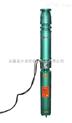 供应200QJ20-175/13不锈钢深井泵 长轴深井泵 上海深井泵厂