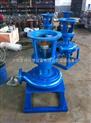 大流量管道泵 接力泵 升壓泵