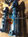 供应40DL*11DL立式多级泵 高温高压多级泵 高压多级泵