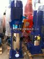 供應125GDL100-20gdl立式多級泵 高溫高壓多級泵 高壓多級泵