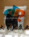 供應QBY-25氟塑料隔膜泵 襯氟隔膜泵 鋁合金氣動隔膜泵