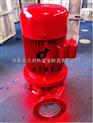 供应XBD8/5-65ISG消防泵自动巡检 喷淋稳压消防泵 河南消防泵