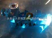 供应65ZX30-15无阻塞自吸泵 耐酸碱自吸泵 卧式自吸泵