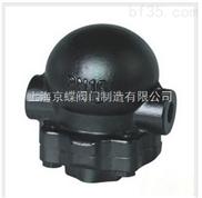 FT14杠杆浮球式蒸汽疏水阀,杠杆浮球式蒸汽疏水阀