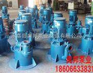 WFB無密封自控自吸泵-自吸泵,WFB無密封自控自吸泵,立式排污泵,排污泵廠家直銷,優質排污泵