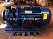 供应ISW40-200B管道泵选型 衬氟管道泵 山东管道泵