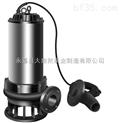 供应JYWQ65-37-13-1400-3带刀排污泵 潜水排污泵型号 JYWQ排污泵