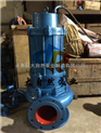 供應QW65-30-40-7.5無堵塞潛水排污泵 不銹鋼潛水排污泵 廣州排污泵