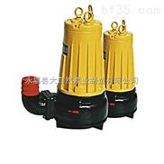 供应AS55-4CB防爆潜水排污泵 AS型潜水排污泵 排污泵选型