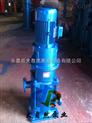 供应65DL*9DL多级管道离心泵 不锈钢立式多级离心泵 耐腐蚀多级离心泵