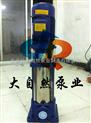 供应25GDL2-12多级管道离心泵 多级离心泵型号 轻型多级离心泵
