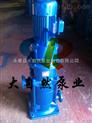 供应100LG72-20LG多级管道离心泵 不锈钢立式多级离心泵 耐腐蚀多级离心泵