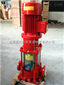 供应XBD2.4/15-(I)80×2XBD消防泵 消防泵价格 恒压切线消防泵