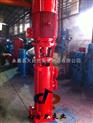 供應XBD-40LG噴淋增壓消防泵 強自吸消防泵 自吸消防泵