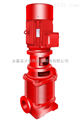 供應XBD-50LGisg型管道消防泵 噴淋增壓消防泵 強自吸消防泵