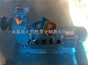 供應150ZX170-65靖江自吸泵 農用自吸泵 自動自吸泵