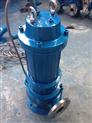 排污泵,QW潜水排污泵,不锈钢排污泵,撕裂式排污泵