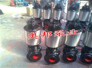 潜水泵,潜水式排污泵,JYWQ自动搅匀排污泵,不锈钢排污泵