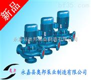 排污泵,管道排污泵,排污泵原理,温州排污泵,排污泵性能参数