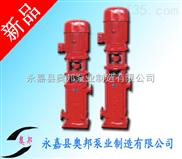 消防泵,立式多級管道消防泵,消防泵性能廠家,管道多級泵,多級管道泵