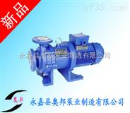 磁力泵,CQB-F氟塑料磁力泵,耐腐蚀磁力泵
