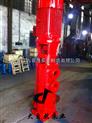 供应XBD9.0/1.8-32LG消防泵机组 上海消防泵 消防泵参数