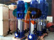 供應80GDL36-12高溫高壓多級泵 湖南多級泵價格 高壓多級泵
