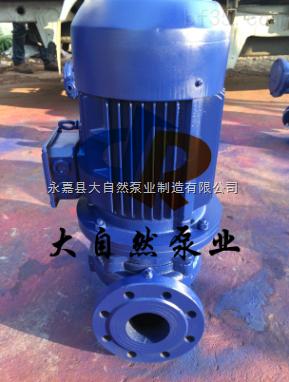 ISG管道立式離心泵