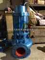 供应QW300-800-12-45广州排污泵 QW排污泵 切割排污泵