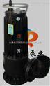 供应WQK130-10QG切割排污泵 潜水排污泵价格 潜水排污泵型号