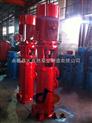 供应XBD16.0/11.6-80LG强自吸消防泵 高压立式消防泵 自吸消防泵