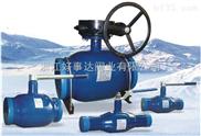 供暖、供热全焊接球阀