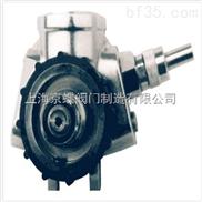 KQJ3007-5高壓空氣減壓閥