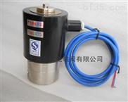 不锈钢高压电磁阀DC24